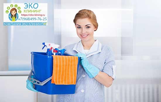 генеральная уборка эко клининг2