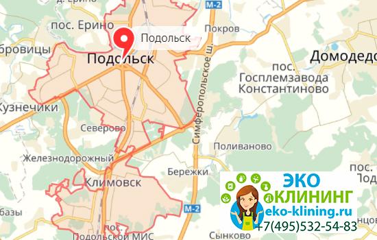уборка квартир Подольск