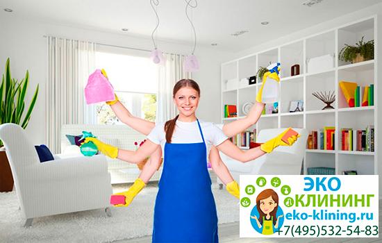фирма по уборке квартир