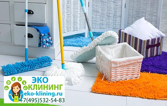 уборка Москва