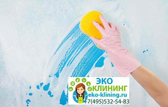 мытье окон москва