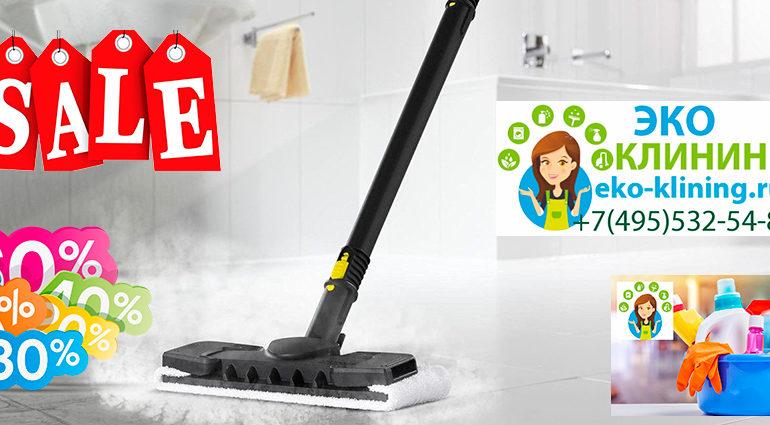 Служба по уборке квартир