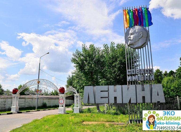 Уборка квартир Совхоз имени Ленина