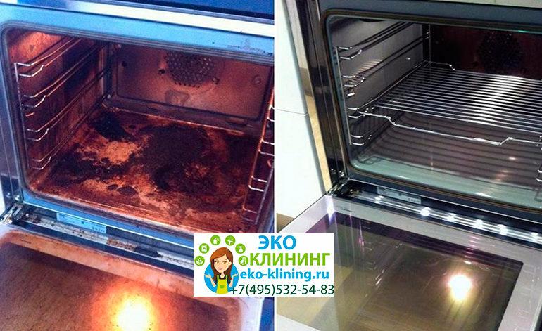 Как и чем отмыть микроволновку от жира, духовой шкаф (духовку)