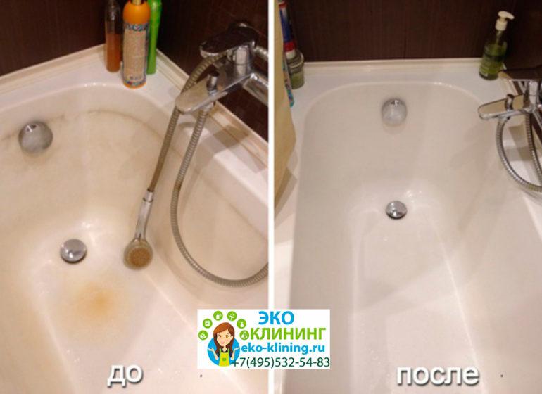 Как и чем отмыть ванну от ржавчины и известкового налета