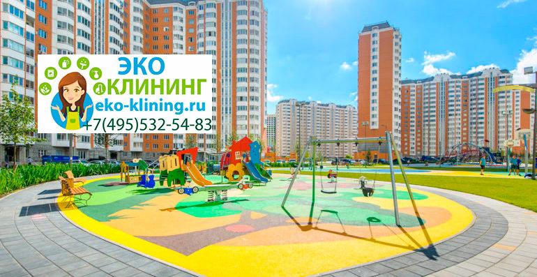 Уборка квартиры Новопеределкино