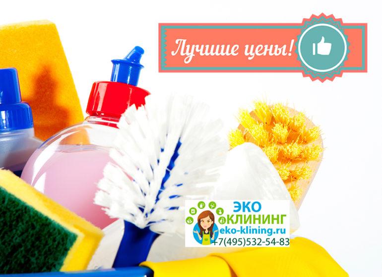 Уборка квартир Клин