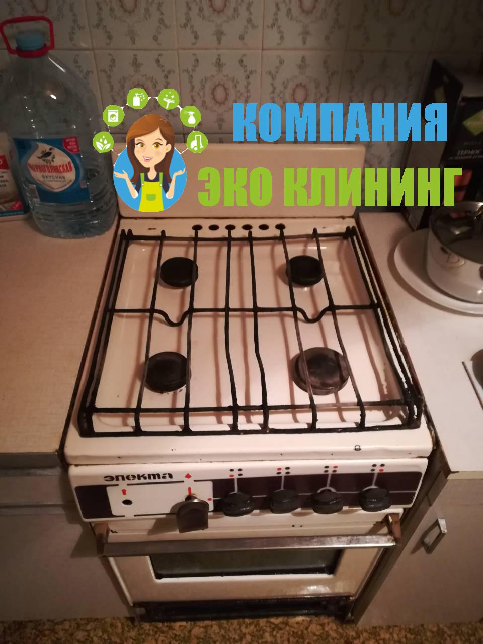 уборка кухни: как отмыть плиту от жира - после уборки