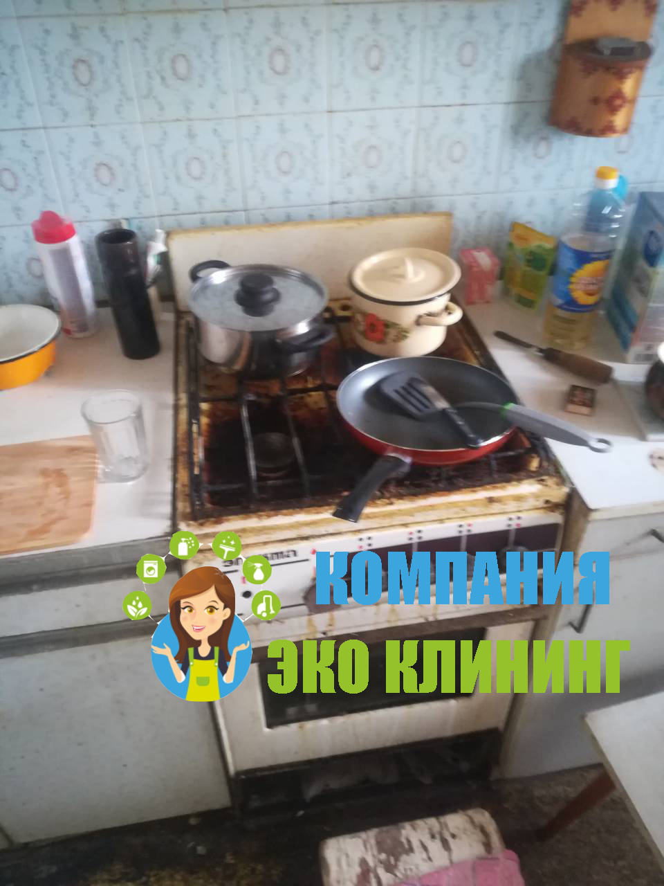 уборка кухни: как отмыть плиту от жира - до уборки