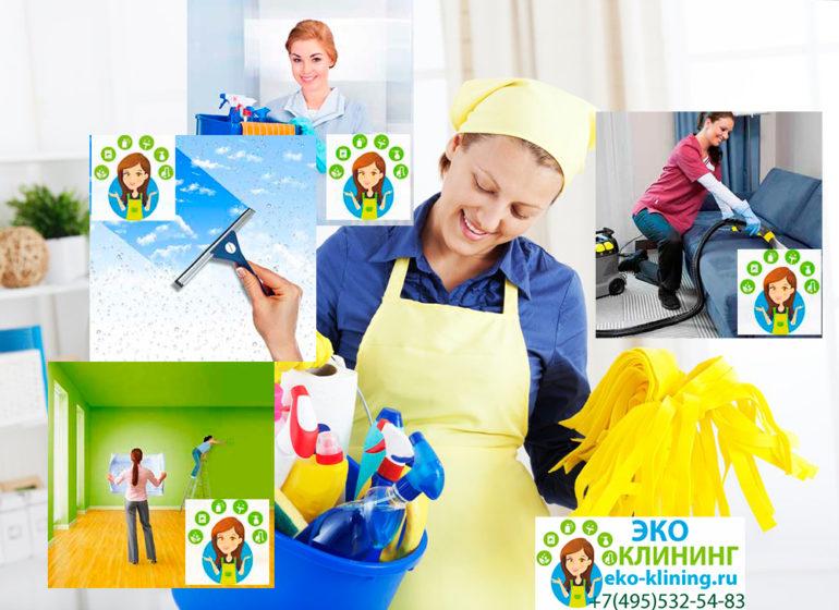 Уборка в коттеджном посёлке Ангелово