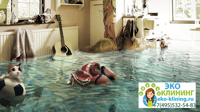 Что делать если квартиру затопило канализацией